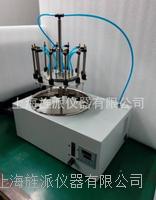 12个独立控制电动圆形水浴氮吹仪 12个独立控制