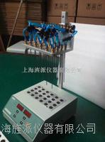 DN-24A氮气吹干仪 DN-24A