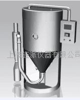 离心式喷雾干燥机(中药专用型) Jipad-25L