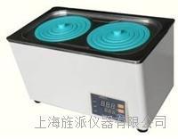 电热恒温水浴锅 JPH-S2