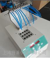 12孔干式电动氮吹仪 JP100-12S