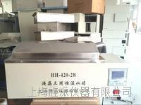 医用检验科恒温水箱 JPHH-600