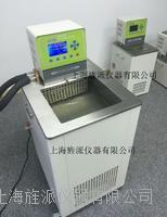 JPDC1010低温恒温循环器