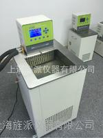 低温恒温循环器厂家JPDC1030低温恒温循环器 JPDC1030