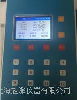 杭州市拱墅区全主动氮吹浓缩仪制作商报价