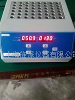 DH100-2干式恒温器48孔 DH100-2