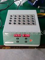DH100-1加热型恒温金属浴 DH100-1