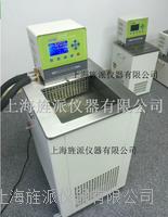 低温恒温循环水浴锅JPGDH-0510 JPGDH-0510