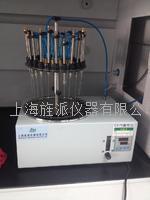 多功能氮吹仪 Jipad-yx-24s
