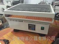 HY-5A水平回旋式多用振荡器 HY-5A