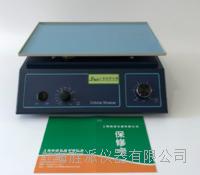 大自血血袋振荡器 Jiapd-310AL