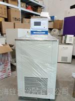 高精度高温低温恒温槽-10℃~100℃ JPDC-1020