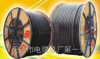 控制电缆ZRC-KVVP-14*1.5 控制电缆ZRC-KVVP-14*1.5