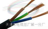 kvvp2电缆高品质kvvp2电缆 kvvp2电缆高品质kvvp2电缆