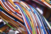 组合电缆SYV-75-5+RVVP3*1.5+KVVP7*1.0 组合电缆SYV-75-5+RVVP3*1.5+KVVP7*1.0