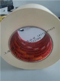 3M2310美纹纸遮蔽胶带