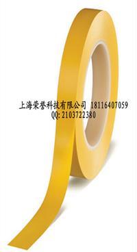 tesa64283徳莎64283封箱固定可转移捆扎胶带代理直供