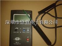 KTE凯特高斯计 GM-2 数字高斯计 磁力测试仪 静磁场测试仪 GM-2