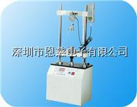 HDD-5K电动双柱立式机台KTE凯特电动拉力试验机/推拉力测试台  HDD-5K