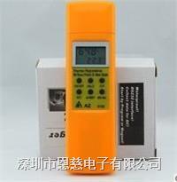AZ8705温湿度计AZ-8705数字式温湿度表,台湾衡欣袋装温湿度仪 AZ8705