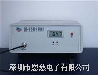 正品XYI-IV全数字照度计 照度仪XYI-IV光度计 全数字光度测量仪