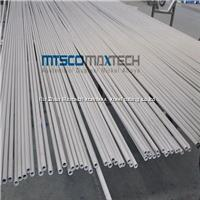 Stainless steel electric heating tubing