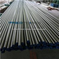 Stainless steel Instrument hydraulic tubing