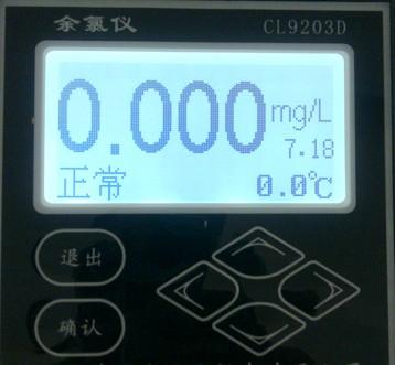 CL9203D型在線余氯檢測儀 21810421416