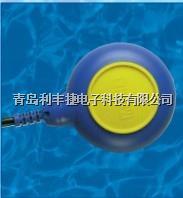 意大利瑪赫浮球液位開關MAC3 MAC3-3、MAC3-5、MAC3-10、MAC3-15
