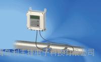 青島壁掛插入式超聲波流量計 LFJ-GUF3-2000B