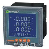 SXSE534多功能电力仪表 SXSE534