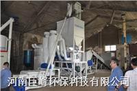 塑料磨粉机 金属磨粉机河南巨峰环保