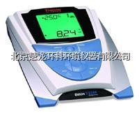 D10P-06低鈉測量儀