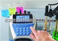 D10P-17氯離子濃度計