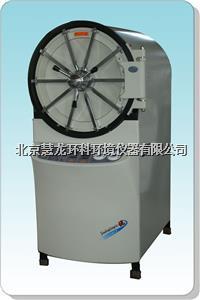 YX600W-卧式圆形压力蒸汽灭菌器 YX600W-