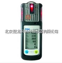 德爾格X-am5600復合式氣體檢測儀 德爾格X-am5600