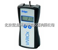 德爾格MSIVariox-2煙氣分析儀 德爾格MSIVariox-2