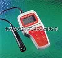百靈達800防水多功能測量計 百靈達800