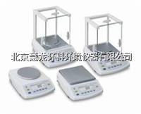 BSA124S-CW電子天平 BSA124S-CW