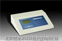 COD-572化學需氧量分析儀 COD-572