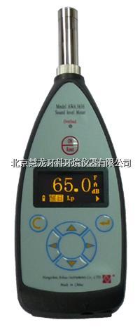 AWA5636型声级计 AWA5636