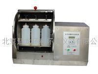 YKZ-10翻轉式振蕩器 YKZ-10