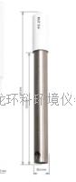 FC215D內置溫度傳感器復合酸度pH電極 FC215D
