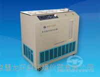 SYD-510F1多功能低溫試驗器