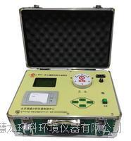 TFC-1B型土壤養分速測儀