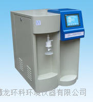 CMP-TA-20L觸摸屏超純水器