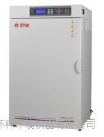 B1-250A低溫生化培養箱