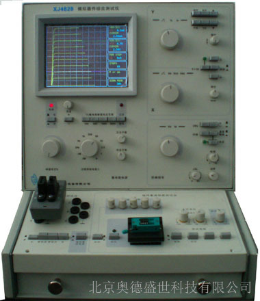 数字存储模拟器件特性图示仪 集成电路测试仪 ss-xj