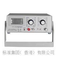 織物表面電阻測試儀/點對點電阻測試儀
