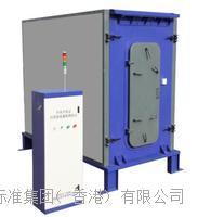 外墻外保溫系統抗風壓性能檢測設備